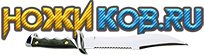 Ножиков.ру - Интернет магазин ножей.Доставка ножей по всей России